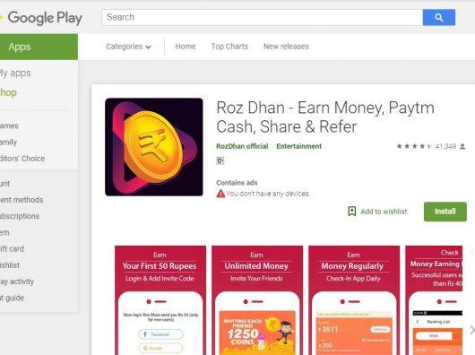 Make Money Online Archives » Satendra Saini